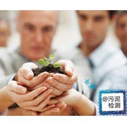 土壤检测多少钱-天津土壤检测-北京中环物研环境图片