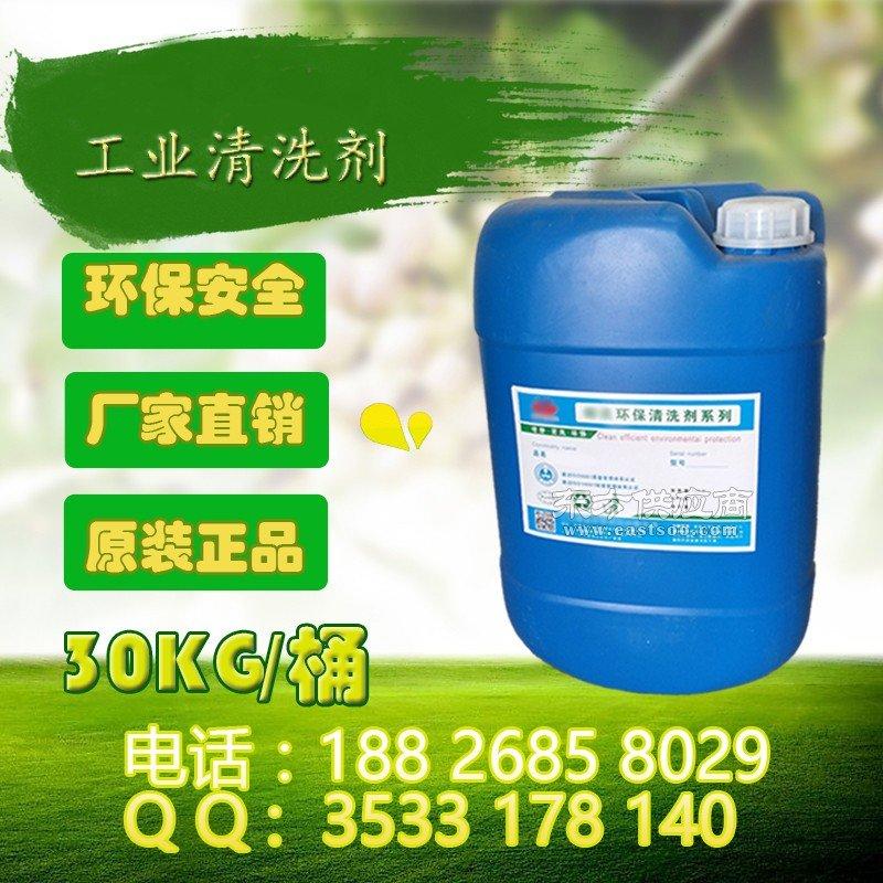 镀膜机污垢除垢剂冰水机水垢清除剂设备水锈水垢的清洗剂图片