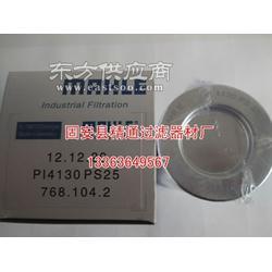 玛勒PI8308DRG40滤芯精通图片