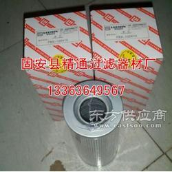 黎明GX-63010滤芯精通图片