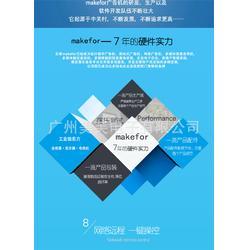 南雄触摸液晶广告机、美芙电子、触摸液晶广告机厂家千亿国际娱乐qy866
