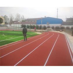 400米塑胶跑道_合肥塑胶跑道_合肥康胜图片