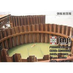方钢钢板桩|【建基品质保证】|元岗钢板桩图片