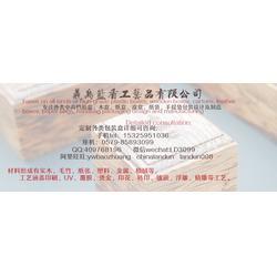 东莞木盒包装,东莞木盒,义乌市蓝盾工艺品(查看)图片