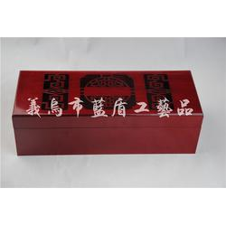 低价橡木木盒|义乌市蓝盾工艺品有限公司|橡木木盒图片
