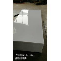 20厚高分子聚乙烯板_松丽塑料制品(在线咨询)_聚乙烯板图片
