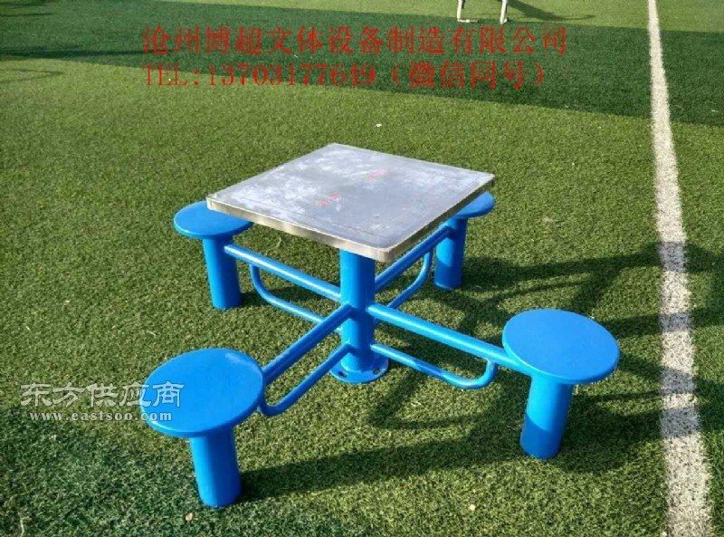 棋盘桌生产厂家-中老年产品图片