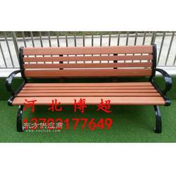 专业 塑木休闲椅生产厂家图片