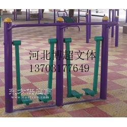 国标双人漫步机厂家图片