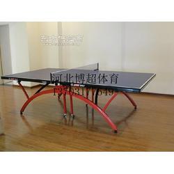 新农村乒乓球台生产厂家图片