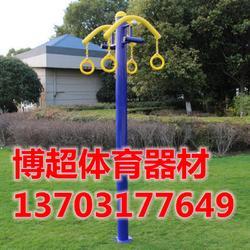 上肢牵引器生产厂家河北博超图片