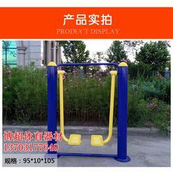 三联 漫步机生产厂家图片