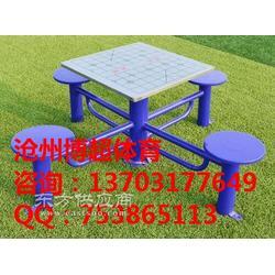 棋盘桌 专业生产厂家图片