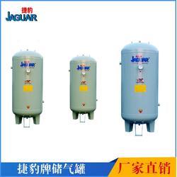 储气罐公司,捷豹机电设备,储气罐图片