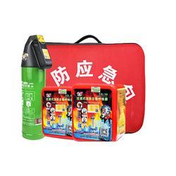 南京灭火器|安尔圣电子|南京灭火器代理