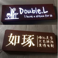 【佳兴时代广告】_武汉不锈钢发光字指示牌_武汉不锈钢发光字图片