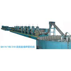 扬州高频制管机械制造 杨永焊管设备 高频制管机械图片