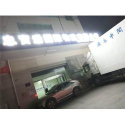 香港物流公司,忠实通,新安到香港物流公司图片