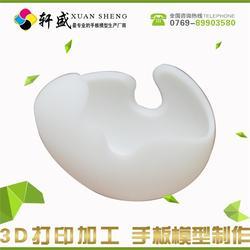 东莞3d塑胶手板模型、3d塑胶手板模型、轩盛模型图片