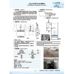 扬州三水(在线咨询)_气动翻板阀图片
