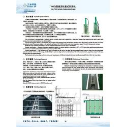 液压往复式刮泥机、扬州三水、江苏液压往复式刮泥机制造图片