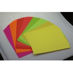重庆彩色双胶纸订做,精品彩色双胶纸订做,玖丰纸业(优质商家)图片