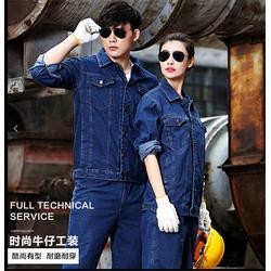 劳保服厂家、贵阳盛明劳保、贵州劳保服图片