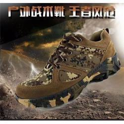 劳保鞋代理|铜仁劳保鞋|贵阳盛明劳保图片
