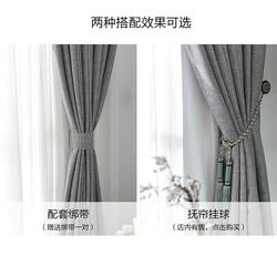 酒店窗帘代理,雷昊窗帘(在线咨询),窗帘代理图片