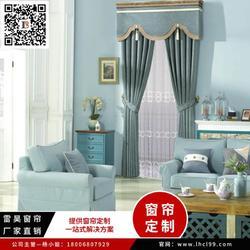 雷昊窗帘(图)、别墅窗帘厂家直销、嘉兴窗帘厂家直销图片