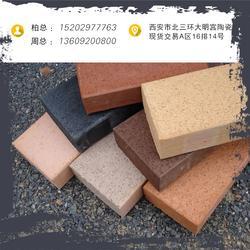 鸡西陶土砖、大力成建筑陶土砖、陶土砖厂家图片
