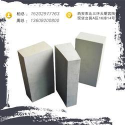 汉中加气块砖|大力成建筑景观砖|加气块砖供应商图片