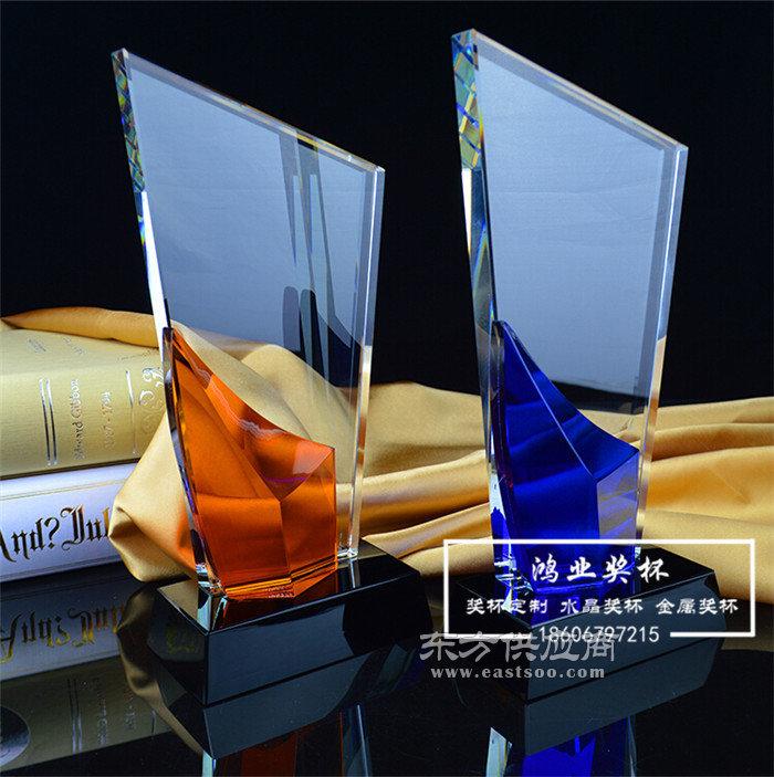 水晶奖杯多少钱,鸿业奖杯(在线咨询),水晶奖杯图片