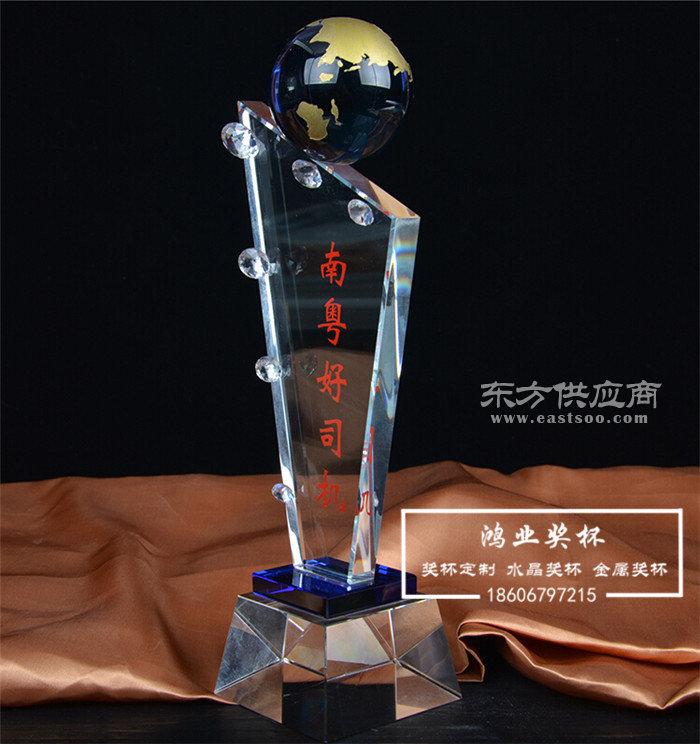 水晶奖杯制作厂家、(鸿业奖杯)、水晶奖杯图片