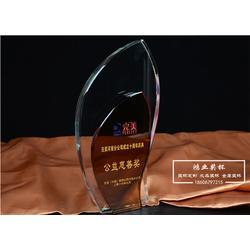 水晶奖杯厂、鸿业奖杯优质供应商、水晶奖杯图片