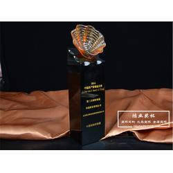 水晶奖杯厂家,鸿业奖杯(在线咨询),水晶奖杯图片