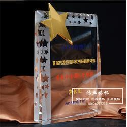 水晶奖杯加工,鸿业奖杯(在线咨询),水晶奖杯图片