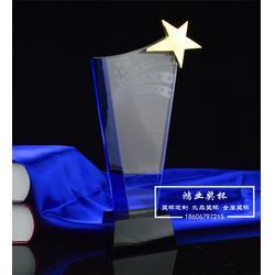 水晶奖杯加工厂_鸿业奖杯(在线咨询)_水晶奖杯图片