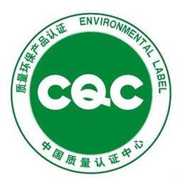 绿色生态板鸿芯树-寿宁鸿芯树-挪荣建材香港公司(查看)图片
