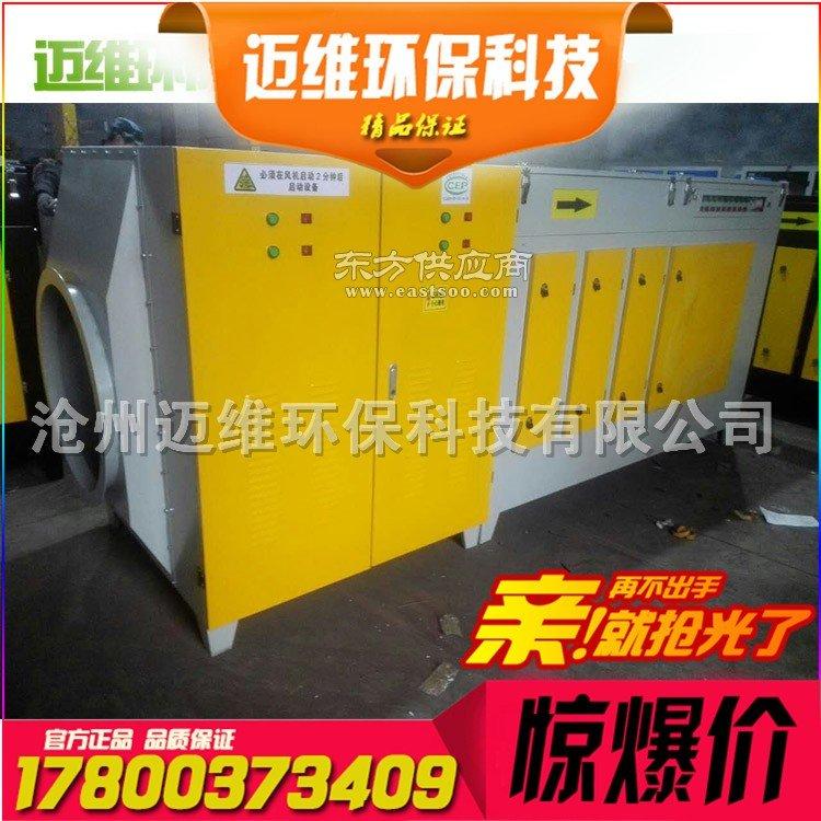 橡胶废气处理 光氧催化废气处理设备 uv光解废气处理设备 环保设备图片