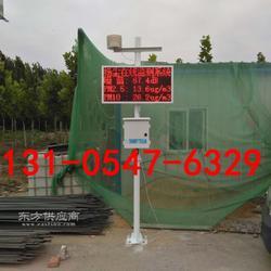 建筑工地监测仪器 空气质量在线大气检测设备 能联网对接图片