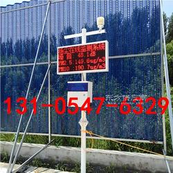 空气质量粉尘智能监测设备 pm10扬尘在线检测仪图片