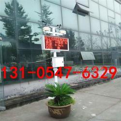 环境空气质量智能监测系统 pm10工地扬尘监测设备 能联网图片
