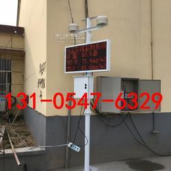 pm2.5风速风向智能监测系统 能联网对接数据的在线温度检测仪厂家图片