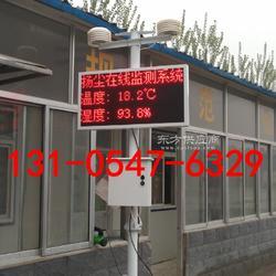 扬尘噪声在线检测仪pm10扬尘粉尘在线监测设备图片