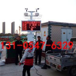 工地空气质量智能监测设备 pm10扬尘检测仪图片