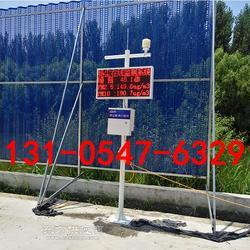 工地揚塵環境在線監測設備 環境空氣智能檢測儀廠家圖片