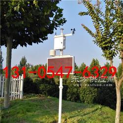 扬尘噪声监测系统 pm2.5在线监测系统 能联网对接数据的检测仪图片