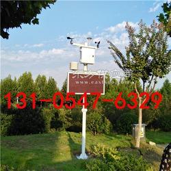 供应pm10扬尘在线监测仪图片