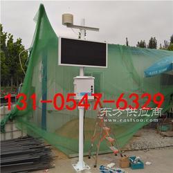 扬尘粉尘在线检测仪 pm2.5环境在线监测设备 能联网对接图片
